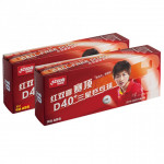 Мячи DHS CELL-FREE DUAL пластик 40+ мм бел. 3*(10 шт)