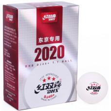 Мячи DHS ITTF Tokyo Olympic Games DJ40+ 3*