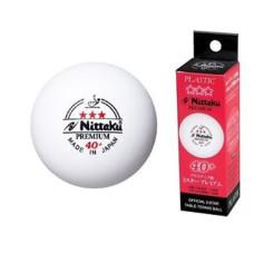 М'яч NITTAKU Premium 3* 40+ ITTF (3 шт.)