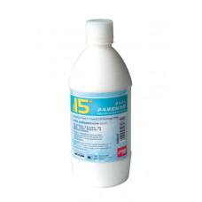 Клей водный DHS 500 мл. AG02