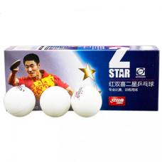 Мячи DHS целлулоид 40мм бел. 2*(10 шт)