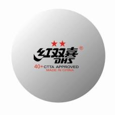 Мячи DHS CELL-FREE пластик ( 2** 40+ ITTF пачка 10 шт. белые)