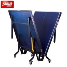Теннисный стол DHS T2024